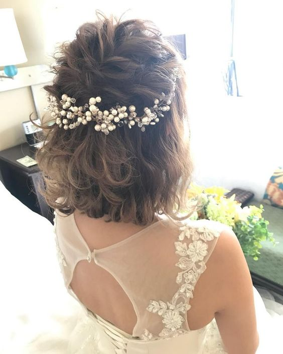 Quinceañera hairstyles with short hair